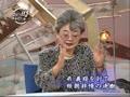動画:弟・義経を討て ~源 頼朝・武家政権確立への決断~