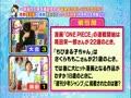 ソガのプワジ 動画~2012年8月21日